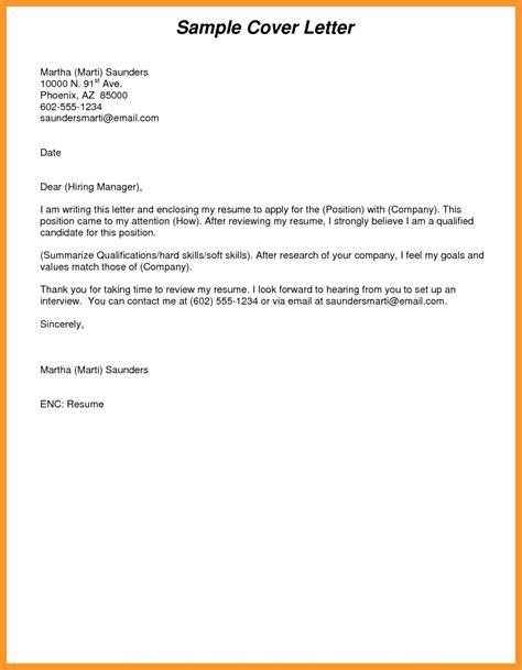 A Cover Letter For A by 12 13 Post Office Clerk Cover Letter Loginnelkriver