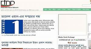 RTnN.net - (Real Time News Network in Bangla ) - Home ...