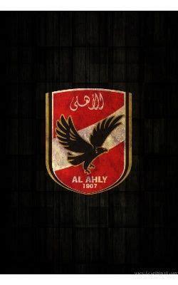 قناة النادى الاهلى بث مباشر alahly tv. #alahly - #alahly - #wallpapers #4k #free #iphone #mobile ...