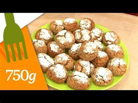 pancakes hervé cuisine crêpes feuilletées ou msemmens 750 grammes doovi
