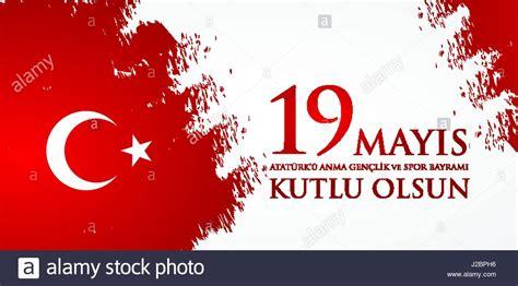 19 Mayis Ataturk'u Anma, Genclik Ve Spor Bayrami