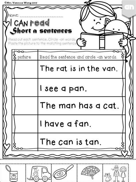 best 25 simple sentences ideas on 881 | f55b1bab744f75b3f6ae1be906a42af2 phonics lessons sentence building