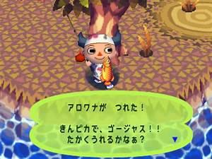 Arowana Animal Crossing Wiki Fandom Powered By Wikia