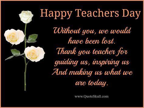 inspirational quotes  teachers  teachers day