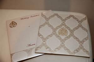 muslim wedding cards design uk chatterzoom With wedding invitation cards birmingham uk