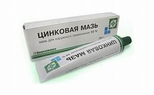 Лекарства от простатита красный корень