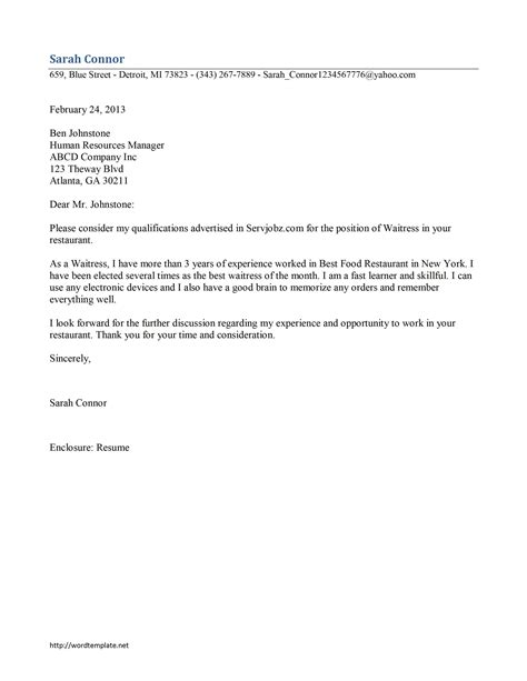 waitress cover letter template