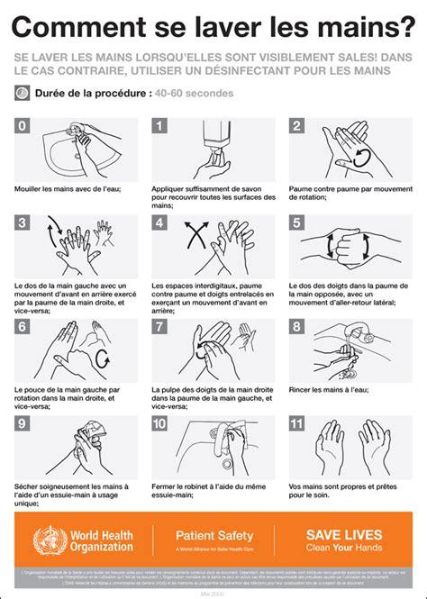 se laver les mains apres les toilettes se laver les mains apres les toilettes 28 images le d une maman im parfaite un traitement