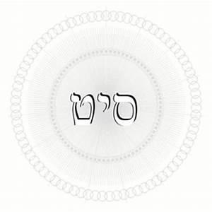 Numerologie Namen Berechnen : 3 sitael engel der 72 genien edition ewige weisheit ~ Themetempest.com Abrechnung