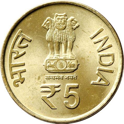 5 rupees indian parliament india numista