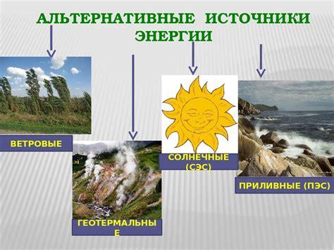 Геотермальные электрические станции с комбинированным циклом для северных районов России
