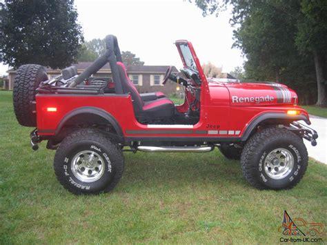 Jeep Renegade Cj7
