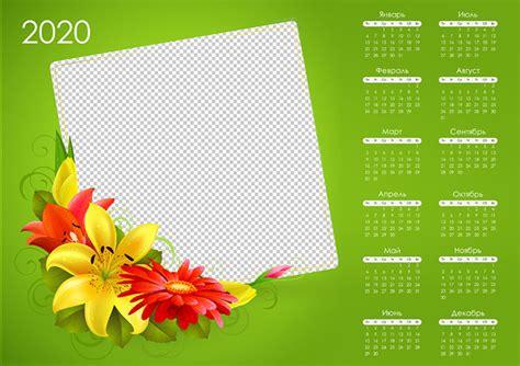 kalendari na god calendarboxru