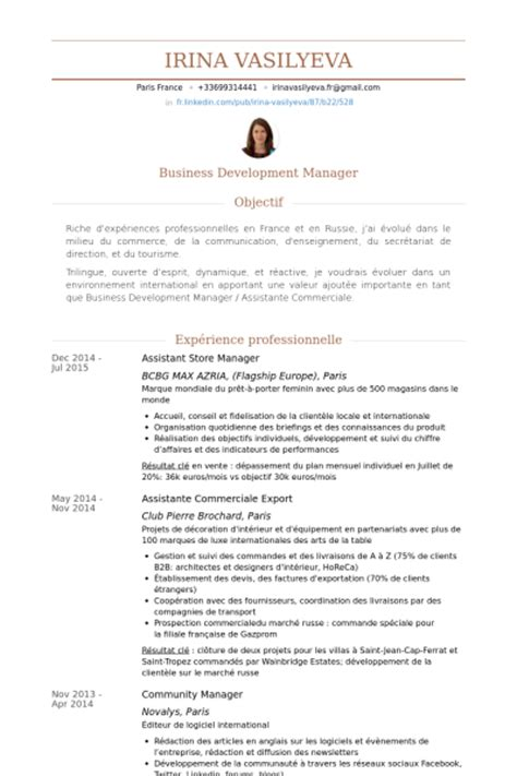 assistant store manager resume sles visualcv resume