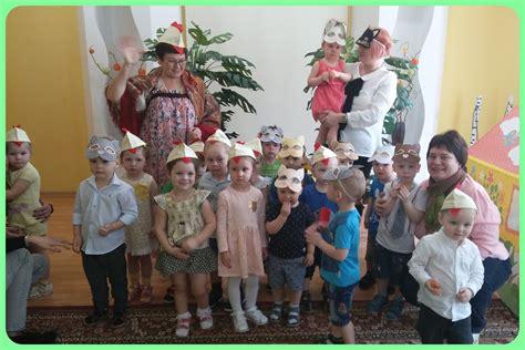 Teātra dienas - Daugavpils Ruģeļu pirmsskolas izglītības iestāde