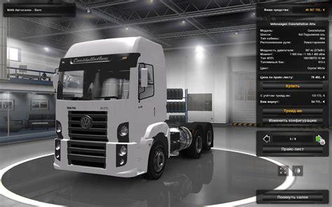 eaa trucks pack   ets  euro truck simulator  mods