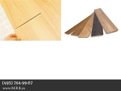 shaw flooring rochester ny shaw hardwood flooring cleaner 100 how to clean old hardwood floors shaw engineered hardwo