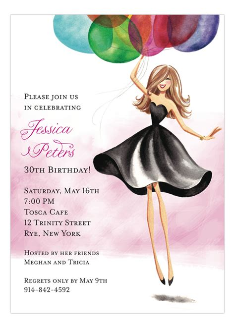 Oating Party  Ee    Ee   Invitation Birthday Invitations Online
