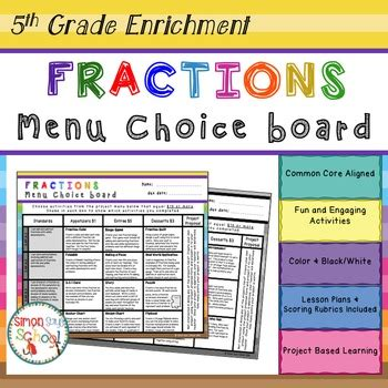 fractions enrichment projects choice board 5th grade by simon says school
