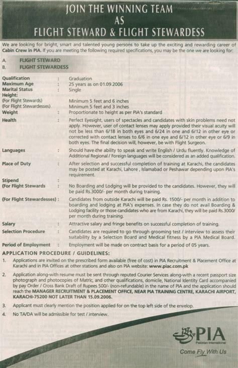 cabin crew application form application form application form qatar airways