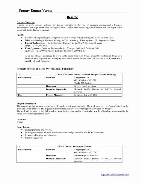 resume skills and abilities of toronto
