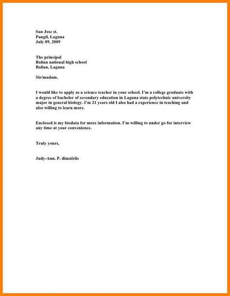job aplication  teaching sap appeal