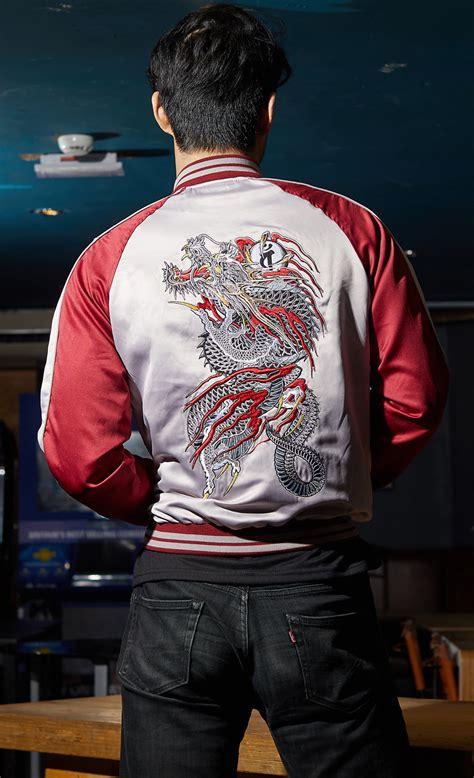 dragon  dojima insert coin clothing