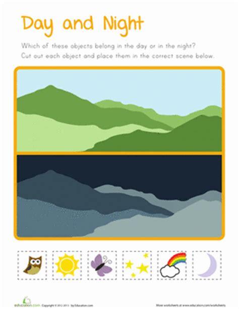 daytime  nighttime activities worksheets  kindergarten