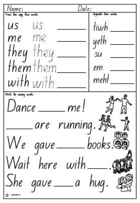 high frequency words activity sheet 2 skills