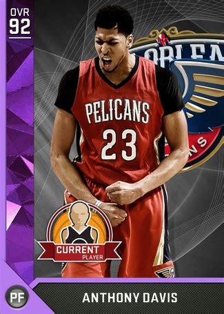 nba kmtcentral  boost draft  basketball scores info