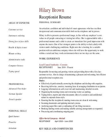 Receptionist Skills Resume by Sle Skills For Resume Exle 9 Sles In Word Pdf