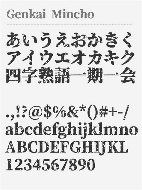 free japanese font download japanese unicode fonts free to download for mac and windows