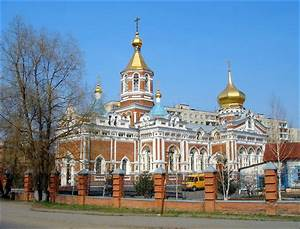 OMSK RUSSIA Tour Dates 2016 - 2017 - concert images ...