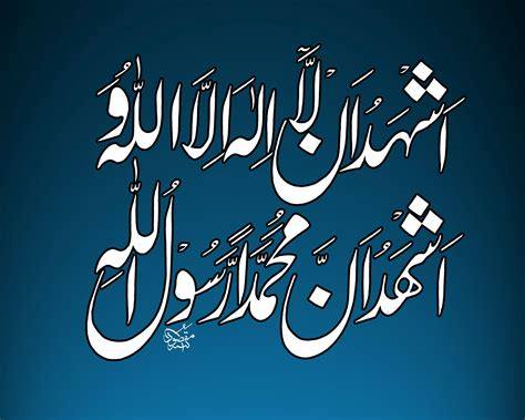 Discover and share islamic urdu quotes about love. Islamic Quotes in english in urdu about love bout life tumblr in arabic imags on marriage ...