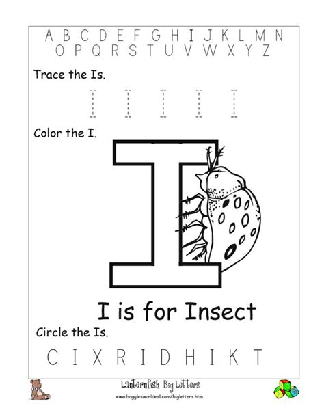 9 best images of letter ii worksheets preschool