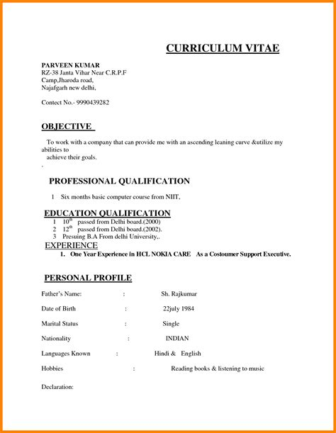 Indian Resume by 4 Resume Format Simple Indian Quote Templates