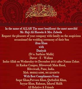 muslim wedding ceremony invitation wordings for son With wedding invitation text islamic