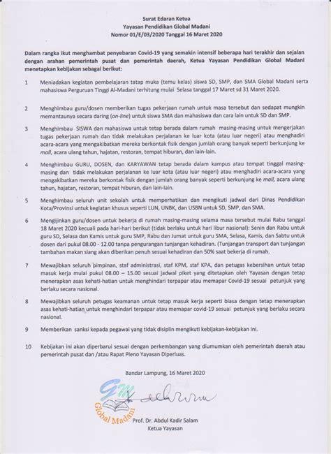 Связаться со страницей yayasan global ikhwan indonesia в messenger. Surat Edaran Ketua Yayasan Pendidikan Global Madani - STIE ...