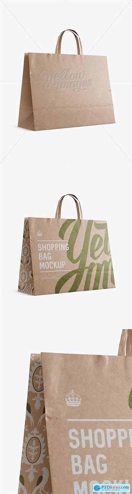 The uncompressed 3d model will be available for download as an archive after the item is. Kraft Paper Shopping Bag Mockup - Halfside View (Eye-Level ...