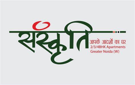 Earthcon Sanskriti, Sector 1, Noida Greater Noida Link Road, Greater Noida - Zricks.com