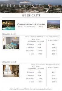 villa kaliste chambres d 39 hôtes à kournas en crète