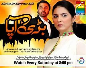 Pakistani Drama Mera Yaqeen Latest Episode|Full Movie ...