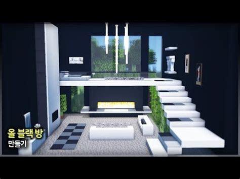minecraft interior tutorial  black living room bedroom youtube