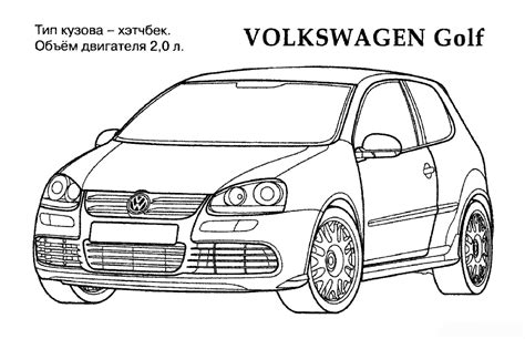 Kleurplaat Golf Gti by Volkswagen Golf Coloring Page Sketch Coloring Page