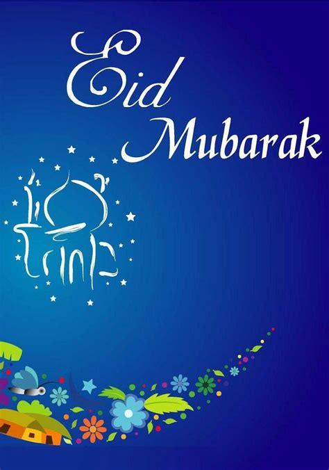 laid el fitr eid  eid mubarak images eid mubarak