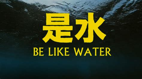 RZA Drops 'Be Like Water' Video Inspired By ESPN's Bruce ...