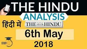 6 May 2018 - The Hindu Editorial News Paper Analysis ...