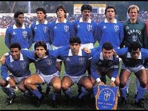 Copa América 1991: Brasil x Colômbia (fase final)   YouTube