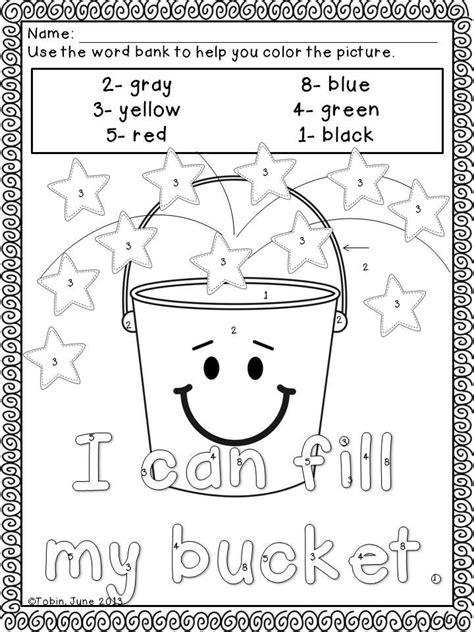 school activites coloring sheets bucket filling classroom   school activities