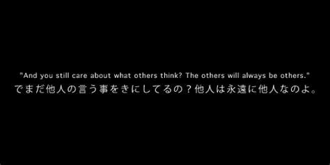 japan quotes  sayings quotesgram